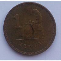 Мозамбик 1 метикаль 1980
