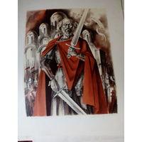 Литография Кашкуревича. Князь Валодша