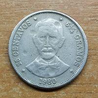 Доминиканская Республика 25 сентаво 1980