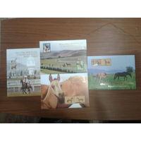 Туркменистан 2005 Ахалтекинские лошади 4 блока