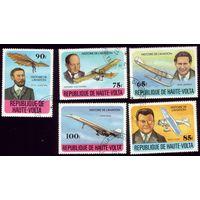 5 марок 1978 год Верхняя Вольта 706-710