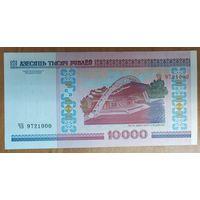 10000 рублей 2000 года, серия ЧБ