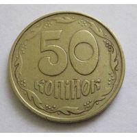 Украина 50 копеек 1992