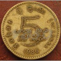 4759:  5 рупий 1986 Шри-Ланка