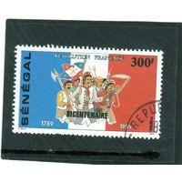 Сенегал. Mi:SN 1017. Двухсотлетие французской революции. 1989.