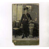 ЦАРИЗМ Фото РИА   до 1917