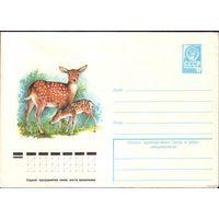 1978 год ХМК Пятнистые олени 78-268