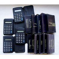 Калькулятор карманный (цена за все)