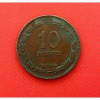 46-09 Израиль, 10 прут 1949 г.