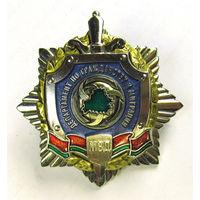 Знак департамент по гражданству и миграции МВД РБ