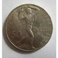Чехословакия. 50 крон 1948. 3 года Пражскому восстанию  .С4-242