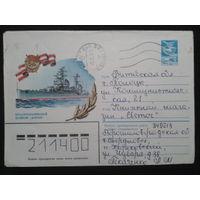1983 крейсер Киров прошло почту