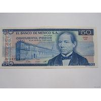 50 Песо 1981 (Мексика)