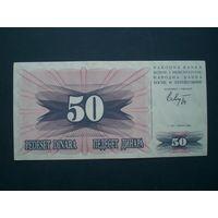 50 динар 1992 г.