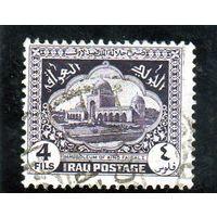 Ирак. Мавзолей короля Фейсала 4.