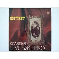 Клавдия Шульженко / Klavdiya Shulzhenko / Портрет