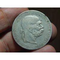 5 крон 1900 г.  24 гр. 900 пр.