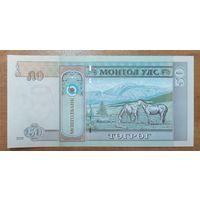 50 тугриков 2019 года - Монголия - UNC - новинка!!!