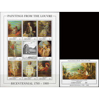 Живопись Гренада 1993 год серия из 4-х марок, 1 малого листа и 1 блока (М)