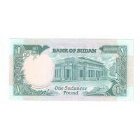 1 фунт Судана . UNC!-ПРЕСС!