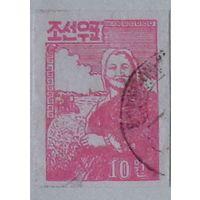 Женщина.  Северная Корея. 1956 г