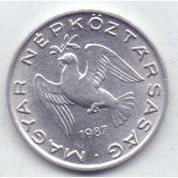 Венгрия, 10 филлеров 1987 года.
