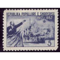 1 марка 1957 год Албания Годовщина переворота в России 551