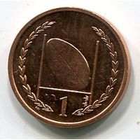 (A1) МЭН - ПЕННИ 1999 UNC