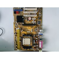 Материнская плата AMD Socket AM2 Asus M2N-X (907641)