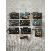 Набор кораблей - латунь (10 знаков).