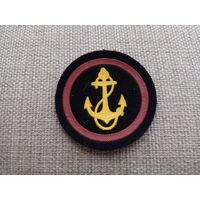 Шеврон нарукавный знак Морской пехоты ВМФ СССР штамп 7