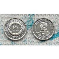 Сьерра-Леоне 10 центов 1996 года, UNC.