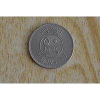 Кувейт 50  филс   1967