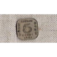 Шри Ланка Цейлон 5 центов 1926 //(GB)/
