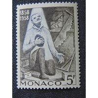 Монако 1958 г. Искусство.
