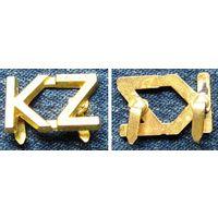 W: Эмблем военнослужащего Казахстана, 1 шт. обломаны усики в парах