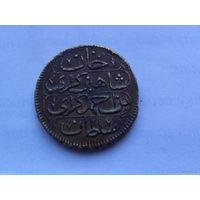 Татарская старая монета (копия)    редкая    распродажа