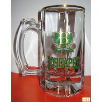 "Кружка для пива "" Бочкарёв "".~0,3 л."