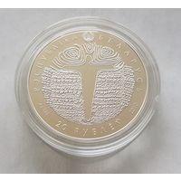 20 рублей 2010 Грюнвальдская битва. 600 лет