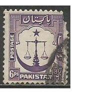 Пакистан. Весы Правосудия. 1948г. Mi#25.