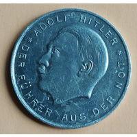 3 Рейх. Гитлер. Предвыборный жетон NSDAP к выборам 1930 года, 30.5 мм, алюминий.