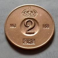 2 эре, Швеция 1959 г.