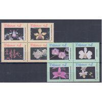 [1501] Филиппины 1996. Флора.Цветы.Орхидеи. 8 МАРОК + БЛОК.