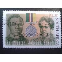 ЮАР 2000 журналист и писательница