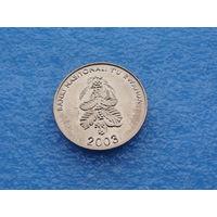 """Руанда. 5 франков 2003 год  """"Флора """" Кофе"""" КМ#23"""