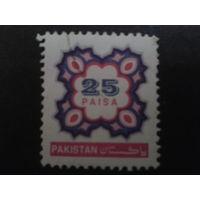 Пакистан 1995 стандарт, орнамент