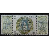 Ватикан 1982 год Серия ** Искусство Религия  (РН)