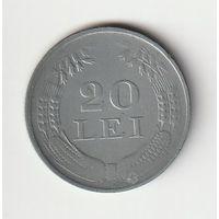 Румыния 20 лей 1944 года. Более редкий год. Краузе KM# 62. Цинк. Состояние VF!