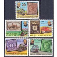 Кот-д*Ивуар марка на марке железная дорога