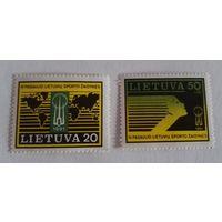 Литва, спорт, баскетбол, распродажа